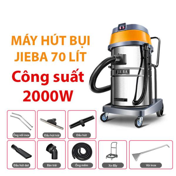 Máy hút bụi công nghiệp Jieba 70L